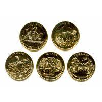 США 2011 набор КВОТЕРОВ ( 25 центов ) 5шт ПОЗОЛОТА