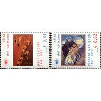 ВАТИКАН, 2003, Живопись Ван Гог Гоген ** (РН)