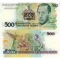 Бразилия 500 крузеиро на 500 крузадо образца 1990 года UNC p226