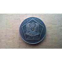 Сирия 5 фунтов, 2003г.  (D)