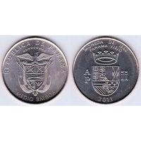 Панама 1/2 бальбоа 2011 Валюта 1580 года UNC