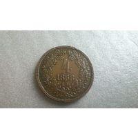 4 крейцера 1868 Австро-Венгрия Медь