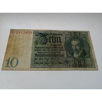 10 марок 1924 года
