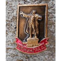Ленинград.Памятник  Ленин на броневике.