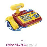 Игровая касса Klein со сканером и электронным табло