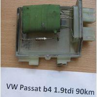 100452 Сопротивление моторчика печки VW PASSAT B3 B4 357959263