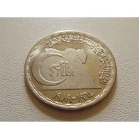 """Египет. 20 пиастров 1989 год  KM#685  """"15-летие Национального медицинского страхования"""""""