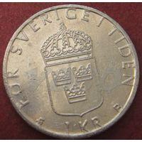 5855:  1 крона 2000 Швеция