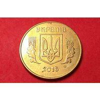 25 копеек 2015. Украина.