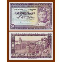[КОПИЯ] Мали 50 франков 1960 (2-й вып.)