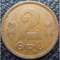 Дания 2 оре 1920 года. Буквы HCN-GJ. Состояние!