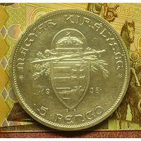 Венгрия 5 пенго 1938 г