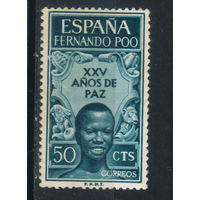 Испания Колонии Фернандо По 1965 25 лет гражданскому примирению в Испании #235**