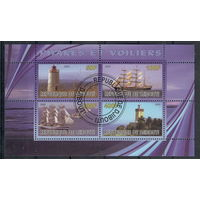 Джибути /2009/ Флот / Парусные Корабли / Маяки / Лист сцепка #4 Марки