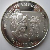 Острова Кука. 50 долларов 1991. Серебро. Пруф. 171