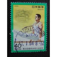 Япония 1988 г. Спорт.