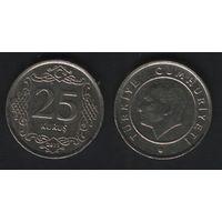 Турция km1242 25 куруш 2011 год (f31)(b04)n*