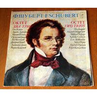 F. Schubert. Octet & Two Trios 2LP, 1981