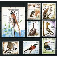 Кампучия 1987г, птицы, 7шт, 1 блок