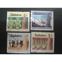 Зимбабве 1985 стандарт