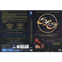 ELO,Camel,Kraftwerk,Sting и другие , DVD ( 9 дисков )