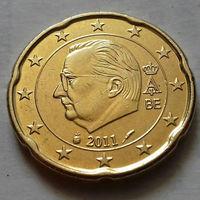 20 евроцентов, Бельгия 2011 г.
