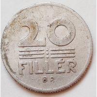 20 филлеров 1969 венгрия