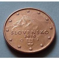 1 евроцент, Словакия 2010 г., AU