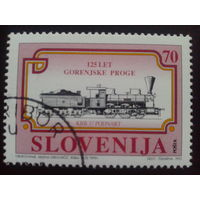 Словения 1995 паровоз 1870 г.