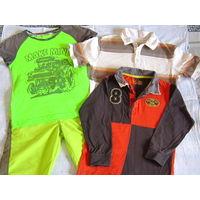 Вещи для мальчика пакетом на рост 116-122
