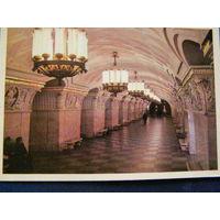 СССР 1981 станция метро Проспект Мира