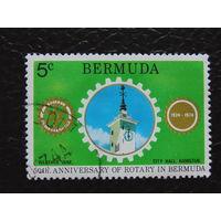 Бермудские острова 1974 г.