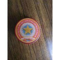 Бальзам Золотая Звезда советских времён