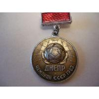 """""""Днепр """"-чемпион СССР 1983г."""
