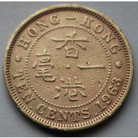 Гонконг, 10 центов 1963 г.