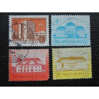 Венгрия 1976-86г. Архитектура.