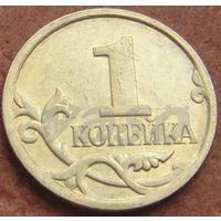 5039:  1 копейка 2007 М Россия