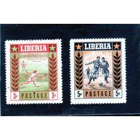Либерия.Ми-471,472.Спорт.Теннис.Футбол.1955.