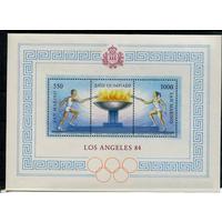 Сан-Марино 1984 г., Mi бл.9** - Спорт - Олимпиада в Лос-Анджелесе (Р18