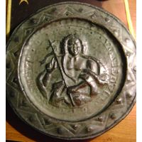 Тарелка старинная.декоративная.Металл.Литье.19 -20 вв.