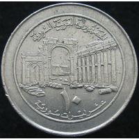 1к Сирия 10 лир 1996 распродажа коллеции