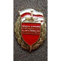 ОТЛИЧНИК/выдатник МИЛИЦИИ *1992-1995* МВД БЕЛАРУСЬ *алюминий