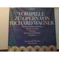 Увертюры опер Рихарда Вагнера. Дирижер: Сильвио Варвизо.