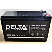Аккумуляторная батарея б/у для сигнализации в рабочем состоянии