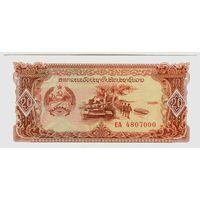 Лаос, 20 кип, UNC