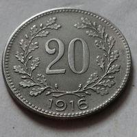 20 геллеров, Австро-Венгрия 1916 г.