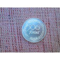 500 Форинтов Венгрии. серебро 30 грамм