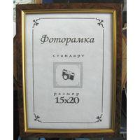 Рамка для фотографий (15х20 см)