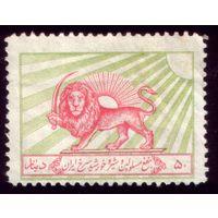 1 марка 1950 год Иран Туберкулёзная 12