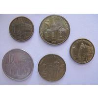 Монеты Сербии. 1 (2012,2013), 2 (2013), 5 (2013),10 (2003) динар, цена за все